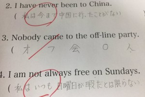 英語のテスト