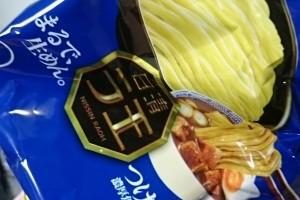 日清ラ王のつけ麺