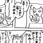 インテックス大阪への道