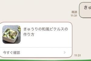 冨田ただすけ