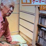 80歳のおじいちゃんゲーマー