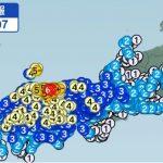 鳥取県震度6弱