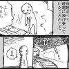【漫画】「死ぬくらいなら仕事を辞めれば」ができない理由がツイッターで話題に